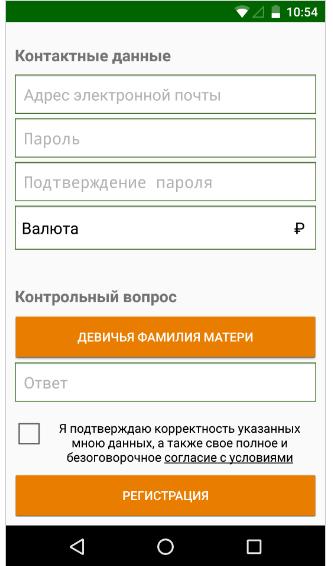 лига ставок мобильная версия регистрация россия
