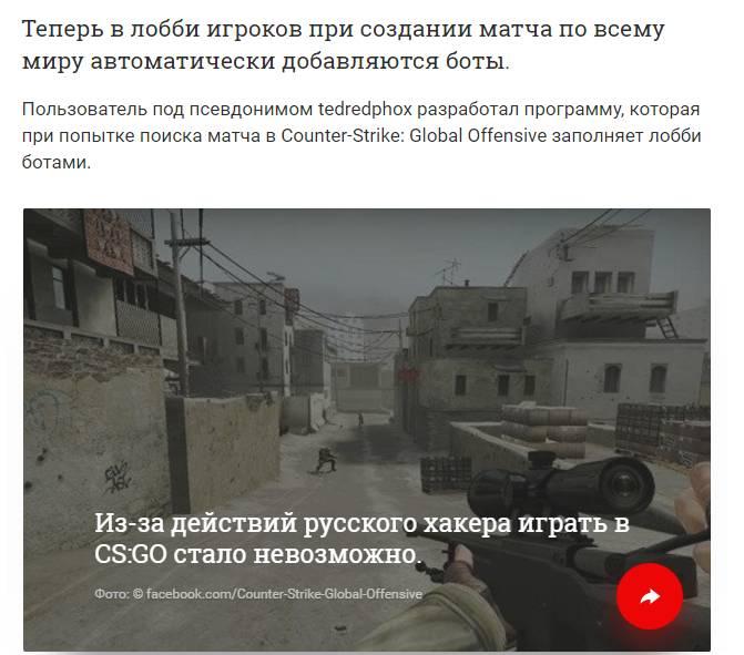 Ставки На Матчи Контр Страйк вЉ – Совершать cs go ставки на матчи ≈