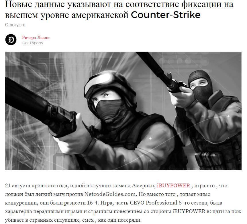 Ставки На Матчи Контр Страйк в–¶ CS-ставки: как выиграть у букмекера на Counter-Strike