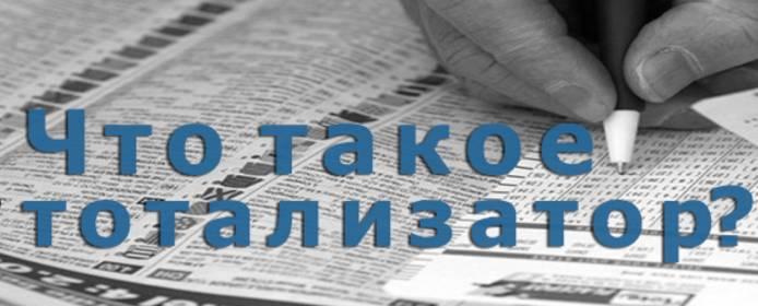 прогнозы лучших аналитиков на спорт 15.10.2012