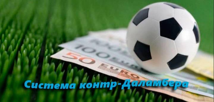 Рабочие системы ставок на футбол [PUNIQRANDLINE-(au-dating-names.txt) 54
