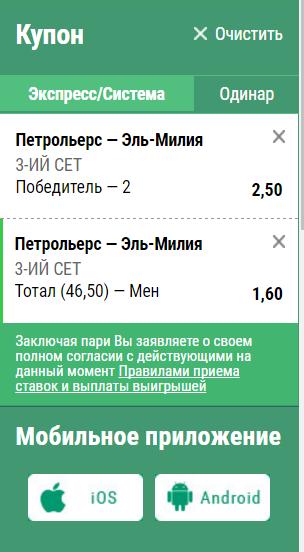 Лучшая букмекерская контора рублях