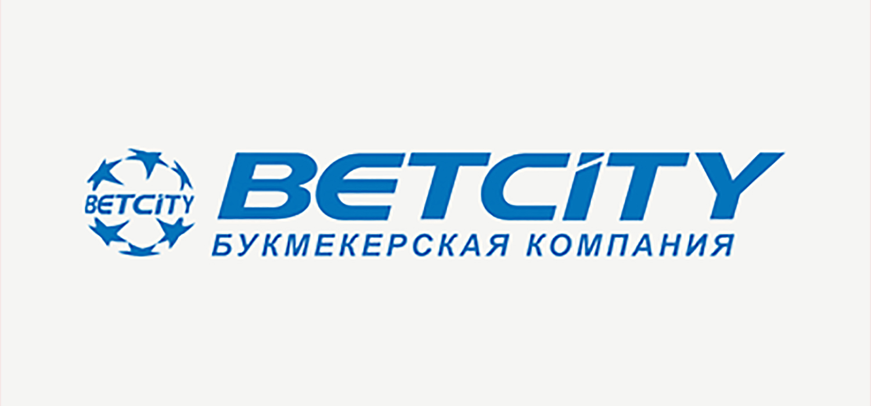 betcity букмекерская доступ