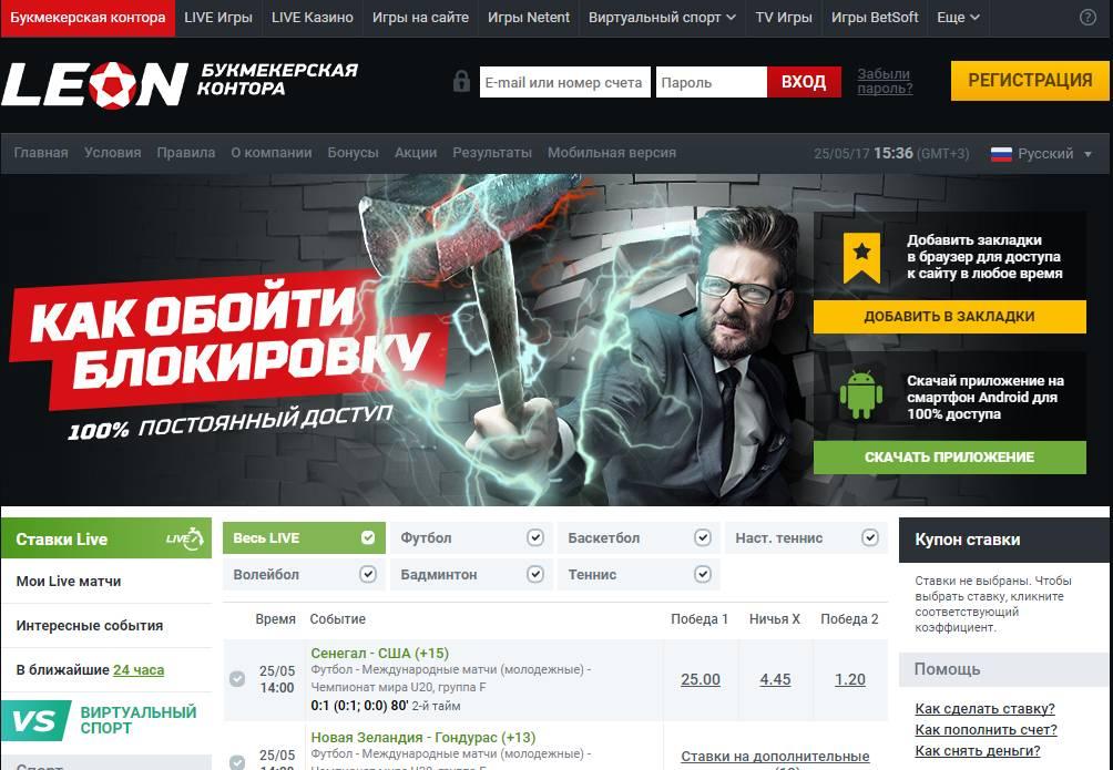 Адрес букмекерской конторы лига ставок в москве турнир спорт прогнозов