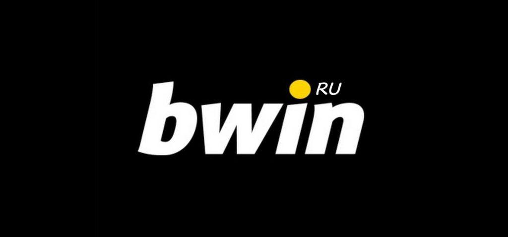 bwin новый