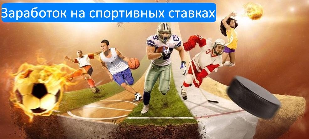 ставках онлайн игры на футбольных