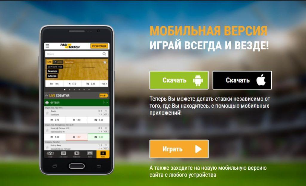 Live ставки на спорт приложение [PUNIQRANDLINE-(au-dating-names.txt) 35