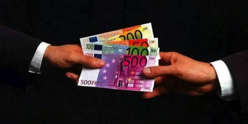 Букмекерская контора где дают деньги [PUNIQRANDLINE-(au-dating-names.txt) 53