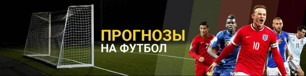виртуальный футбол ставки как выиграть