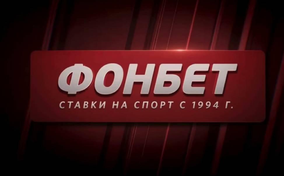 крупные букмекерские конторы в москве