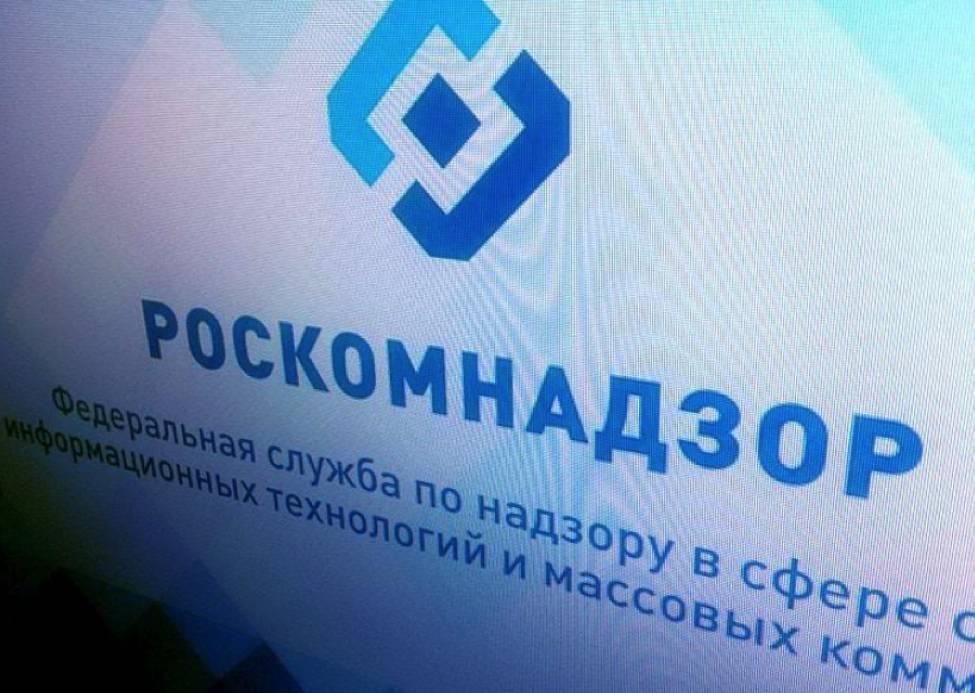 самый надежный букмекер в россии