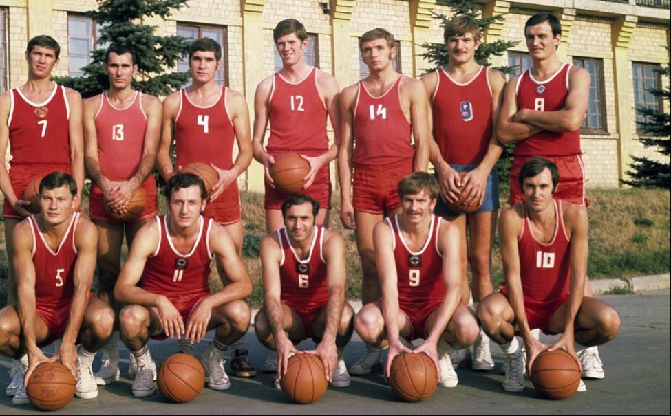 история баскетбола ссср 1972