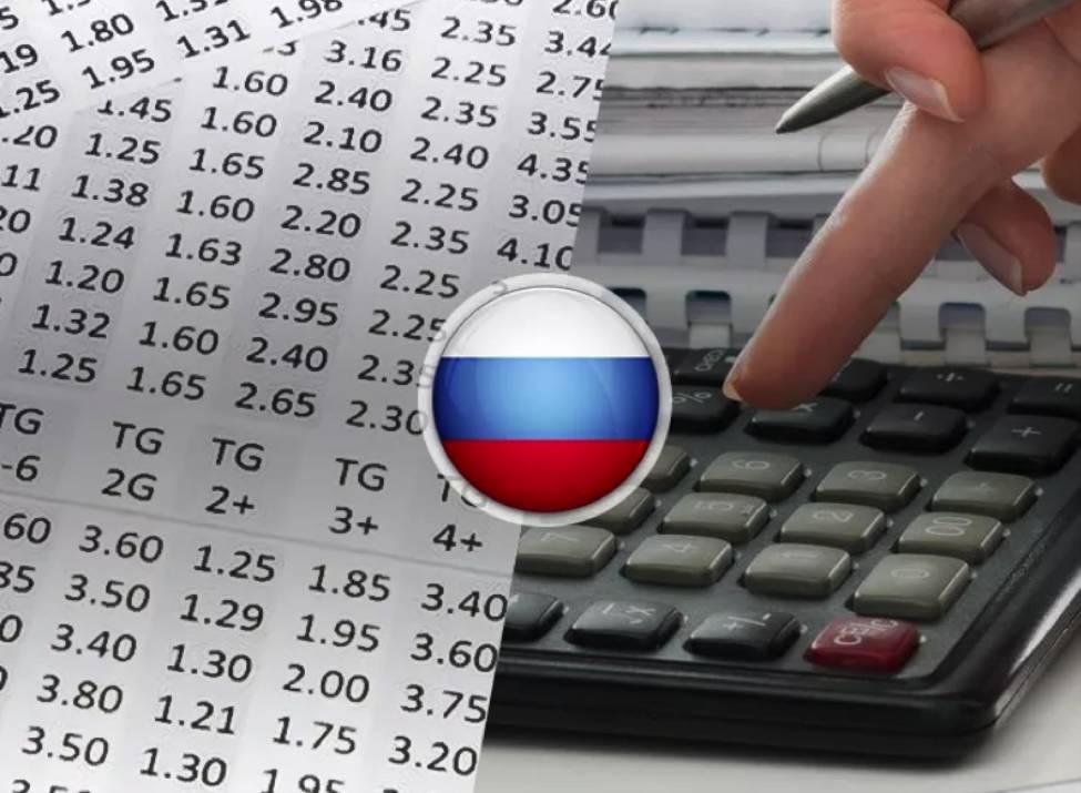 выплата налога букмекерская контора с 01.01 2018
