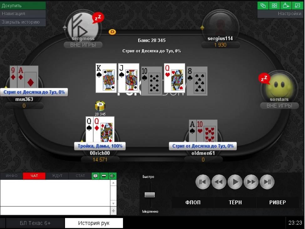 бк леон покер
