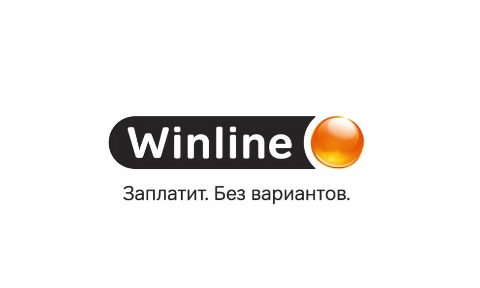 бк винлайн официальный сайт полная версия