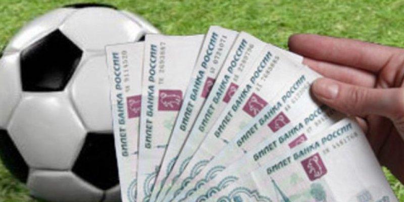бонусы и акции букмекеров