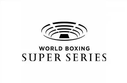Ближайшие бои бокса октябрь-декабрь 2018 2