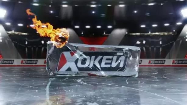 Как правильно и выгодно делать ставки в хоккей 10