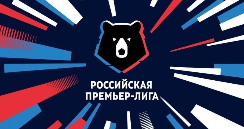 Прогноз на матч РПЛ Оренбург – Зенит 1
