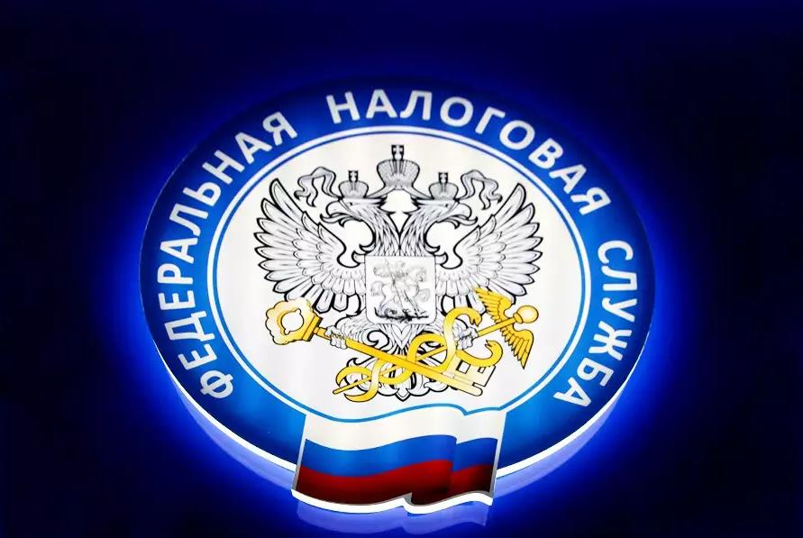 Реестр букмекерских контор ФНС регулирование легальных БК 1