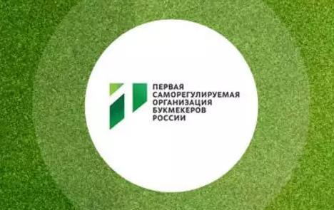 Реестр букмекерских контор ФНС регулирование легальных БК 6
