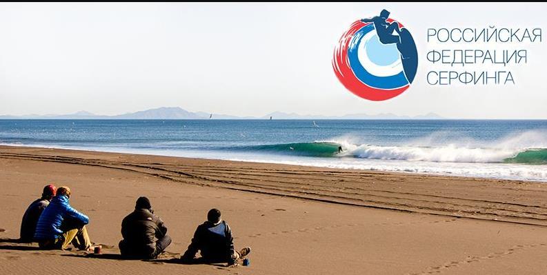 Ставки на серфинг для новичков и профи 8