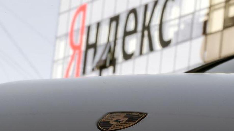 ФАС решила наказать «Яндекс» и топовых блогеров из-за рекламы БК 1