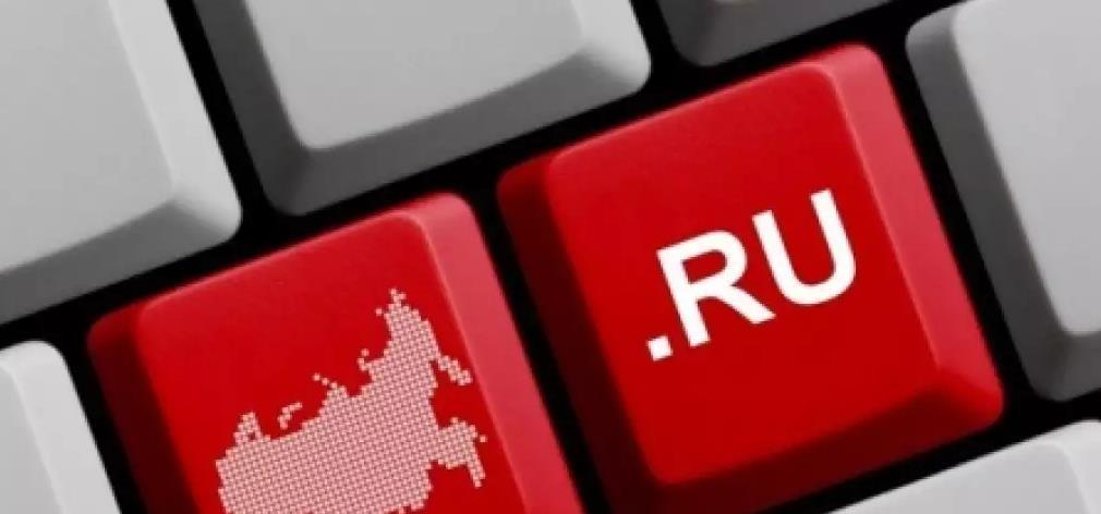 ФАС решила наказать «Яндекс» и топовых блогеров из-за рекламы БК 5
