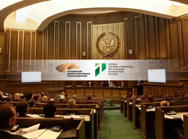 Верховный Суд отклонил иски первого саморегулятора букмекеров и Ассоциации тотализаторов РФ