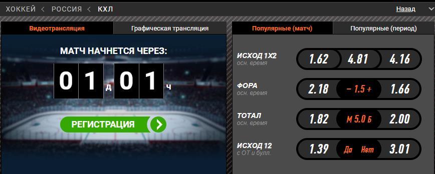 Майоров высказался за Знарока как нового тренера «Спартака» 3