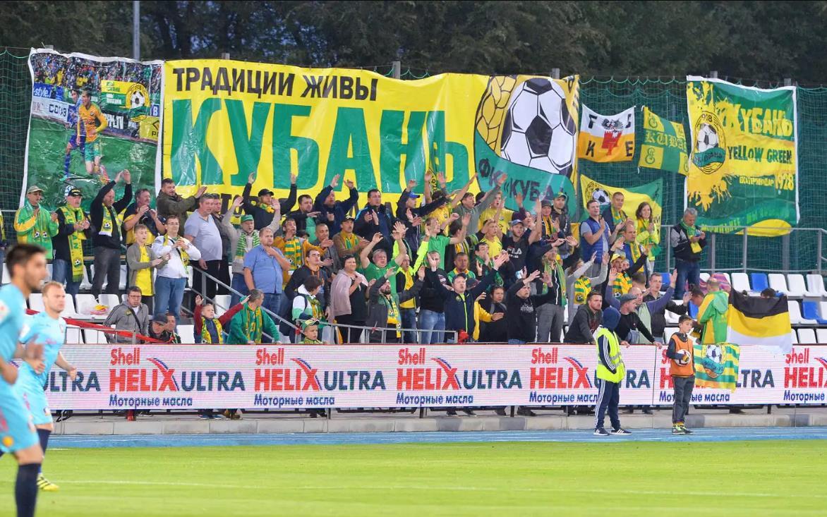 Ни тренеры, ни футболисты «Кубани» не получат свои деньги