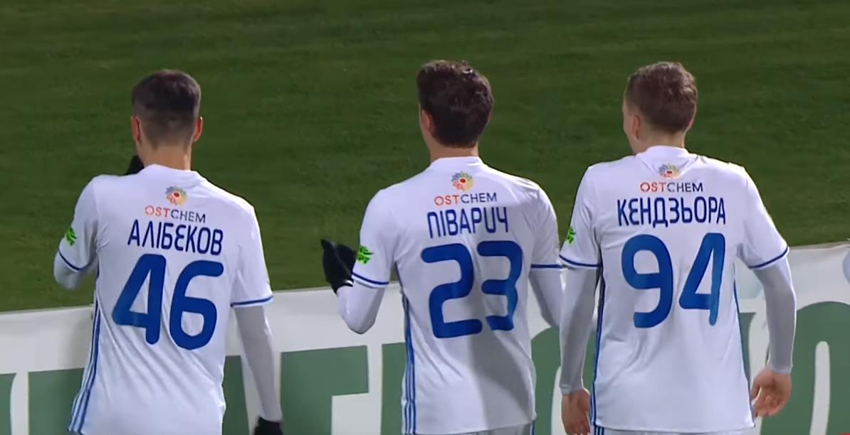 Ренн – Динамо Киев прогноз на матч Лиги Европы 25 октября 2