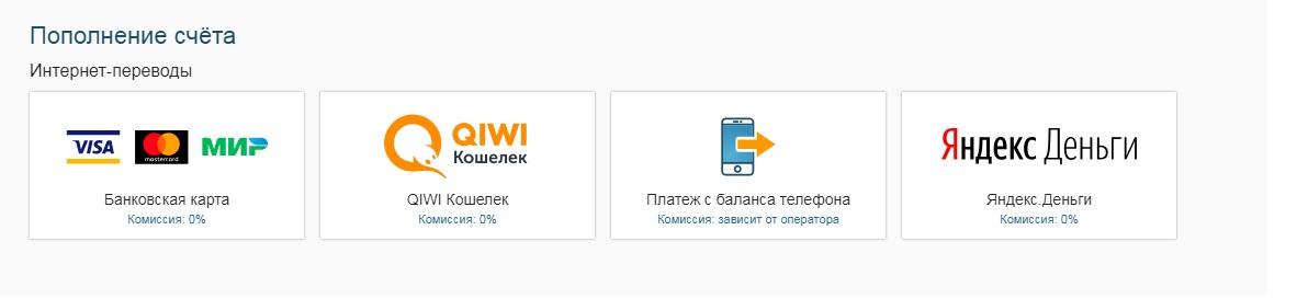 ТОП 10 букмекерских контор в России 11