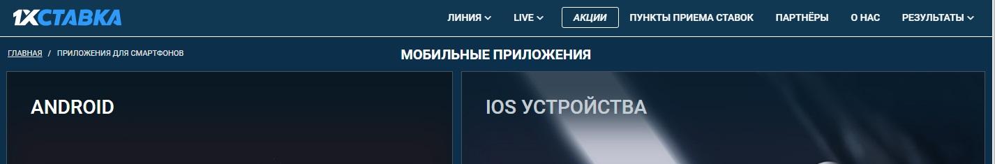 ТОП 10 букмекерских контор в России 18