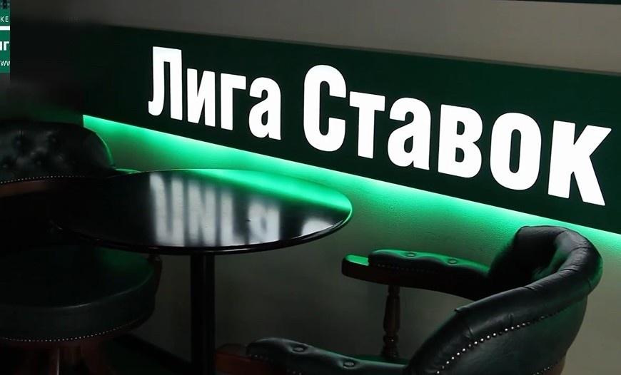 ТОП 10 букмекерских контор в России 4