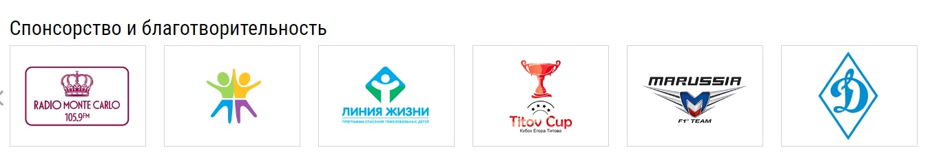 ТОП 10 букмекерских контор в России 5