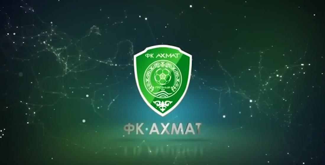 Прогноз на матч РФПЛ Ахмат – Арсенал 10.12 1