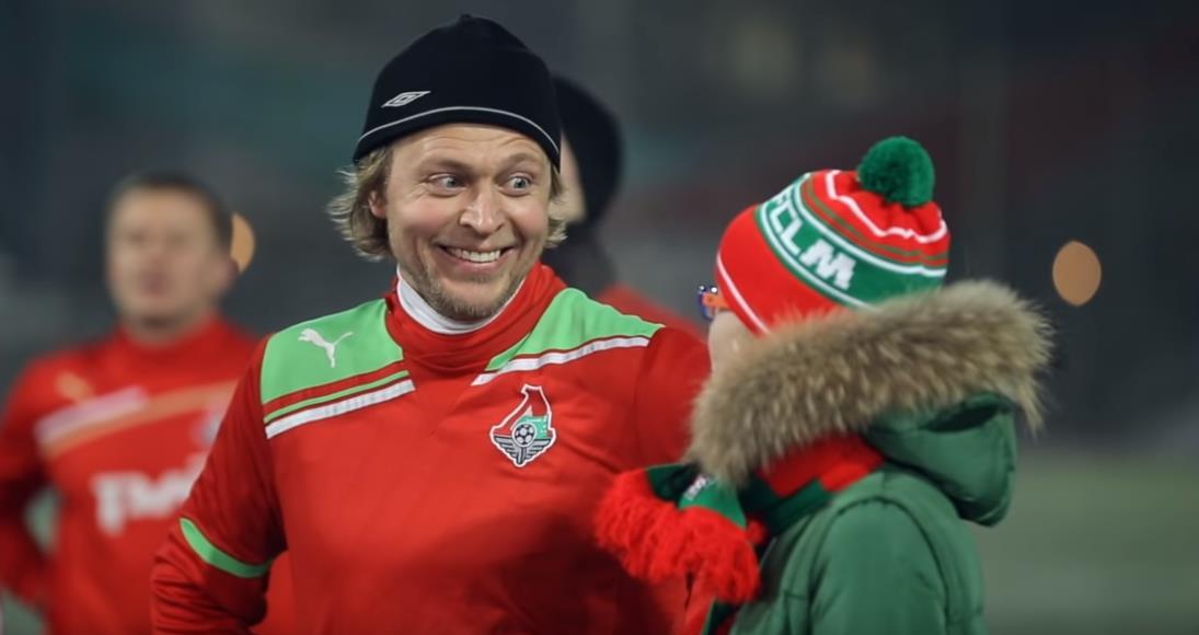 Прогноз на матч РФПЛ Локомотив – Оренбург 8 декабря онлайн 1