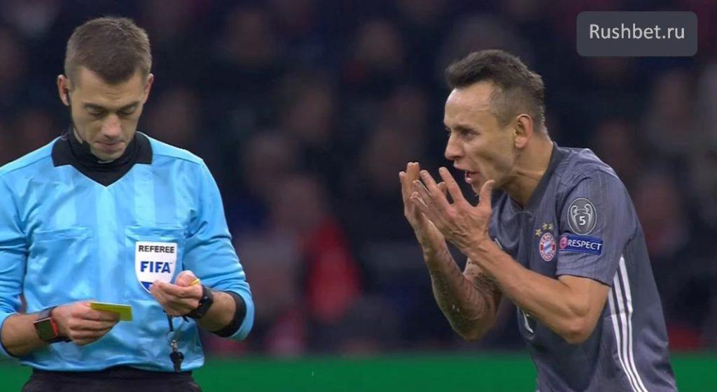Прогноз на матч Чемпионата Германии Ганновер – Бавария 15.12 2