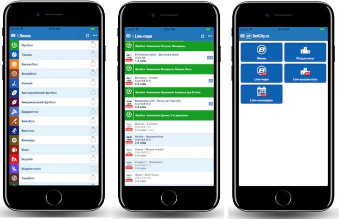 Приложение Бетсити на iOS скачать, установить, обзор, отзывы 3