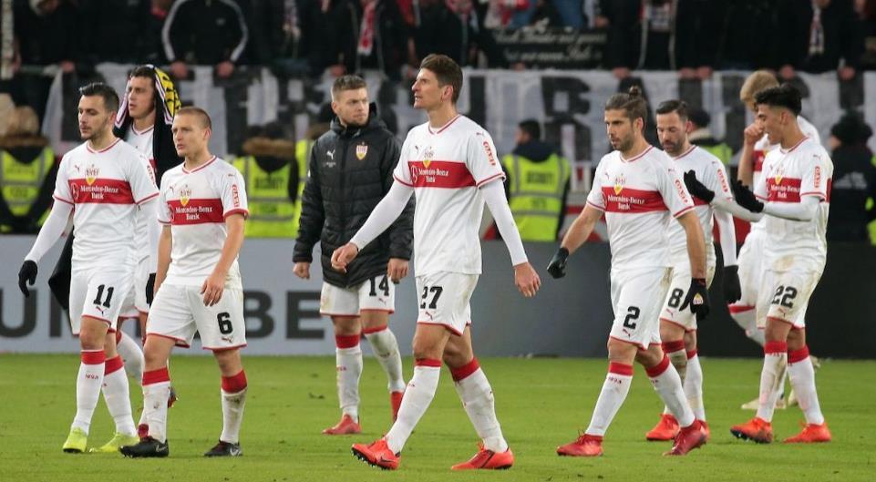 Прогноз на матч Чемпионата Германии Бавария – Штутгарт 27.01 2