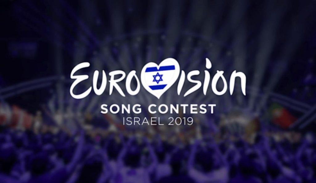 Ставки на Евровидение 2019 и другие неспортивные события у букмекеров 1
