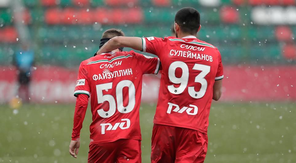 Прогноз на ¼ финала кубка России Рубин – Локомотив М 06.03 3