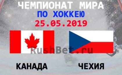 Канада-–-Чехия
