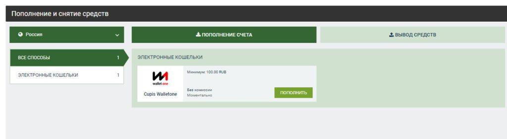 Обзор Мелбет (Melbet ru Toto 365 com) от регистрации до вывода 7