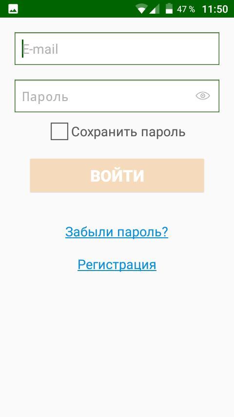 Обзор мобильного приложения БК Лига Ставок на андроид 5