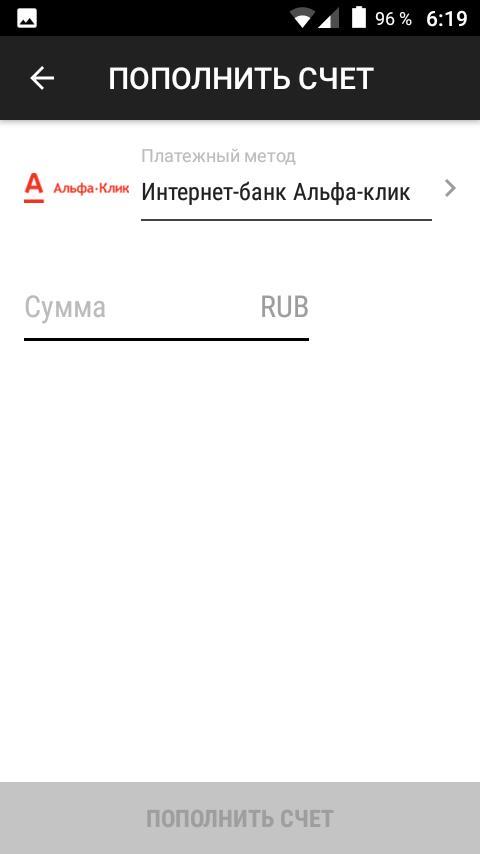 Обзор мобильного приложения БК Париматч + как скачать и использовать 8