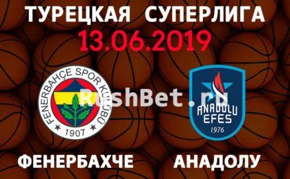 b6ba4e43 Прогноз на матч Фенербахче – Анадолу Эфес 13 июня