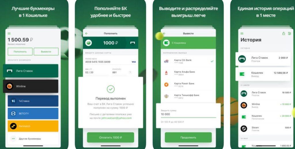 Как скачать и установить ЦУПИС приложение на мобильный телефон 2
