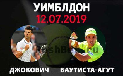 Прогноз-на-матч-Уимблдонского-турнира-2019-Джокович-–-Баутиста-Агут